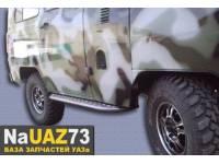 Комплект подножек - защита порогов на УАЗ 452